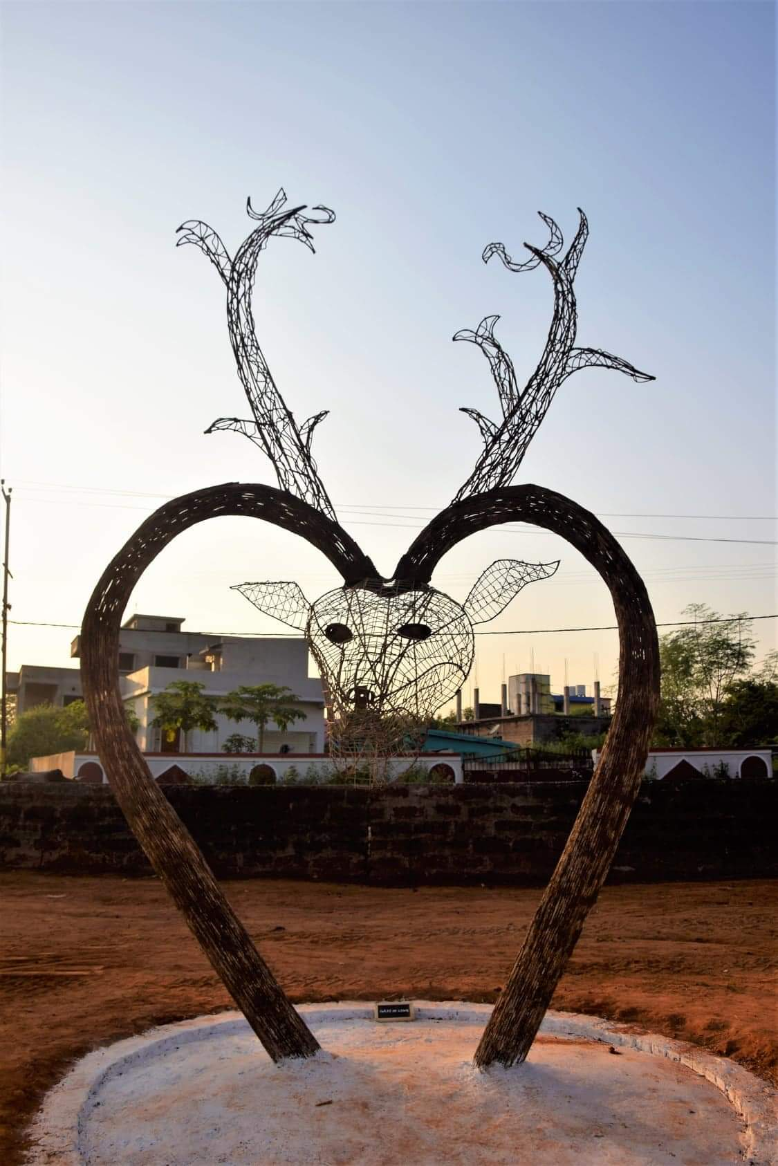 Bhubaneswar Open Air Museum - Gate of Love